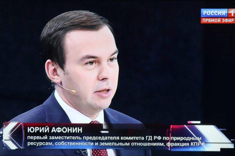 Юрий Афонин в эфире «России-1»: Ленинский лозунг «Мир – народам» актуален, как никогда