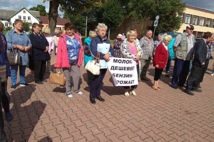 Митинг в Славске