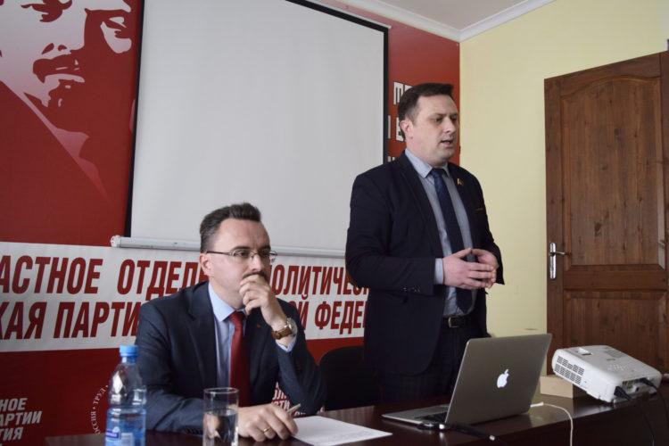 В Калининграде открыта партийная школа при обкоме КПРФ. Первую лекцию прочитал Секретарь ЦК КПРФ Михаил Костриков.