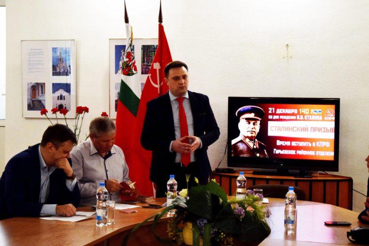 Ряды Гурьевского райкома КПРФ пополнились новыми членами партии