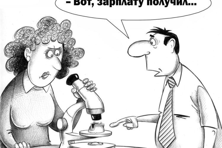 Российские вирусологи на голодном пайке
