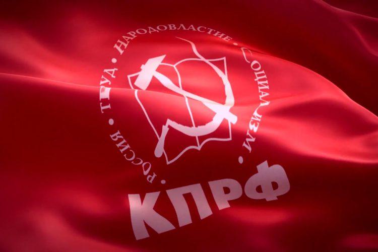 Калининградская область: требуем отмены взносов на капитальный ремонт  на время пандемии