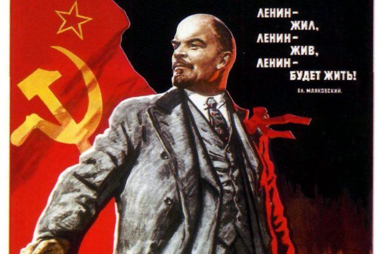 Актуальные высказывания В.И. Ленина о политике и демократии