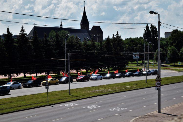 Автопробег к 75-летию парада Победы