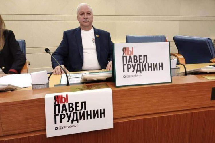 Коммунисты против политических репрессий в отношении оппозиционных политиков