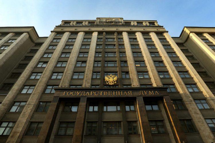 Несуразности избирательного процесса: почему жители Молдавии избирают депутатов Госдумы от Калининградской области?