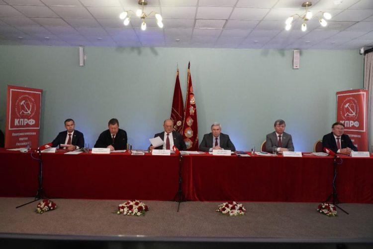 Состоялся XI (октябрьский) Пленум ЦК КПРФ