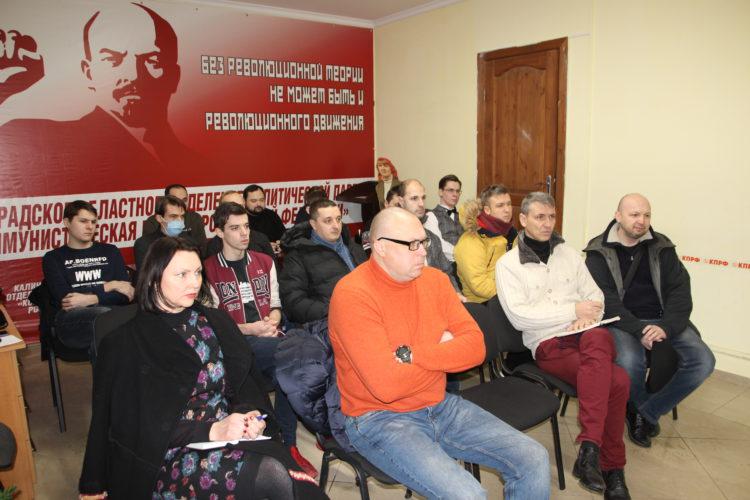 Заседание марксистского кружка в преддверии дня памяти Ленина