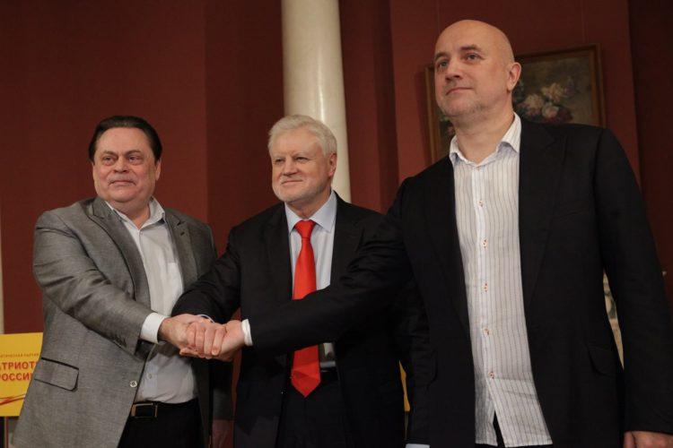 Слияния и поглощения на политической арене: объединились Миронов, Семигин и примкнувший к ним Прилепин