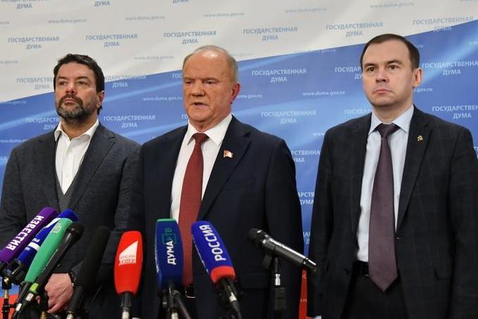 Г.А. Зюганов: «В прошлом году олигархия умыкнула из страны и спрятала в свои бездонные карманы 7 триллионов рублей»