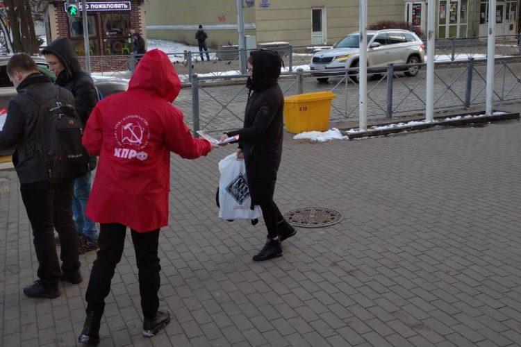 30 лет референдуму о сохранении СССР: волеизъявление граждан без срока давности
