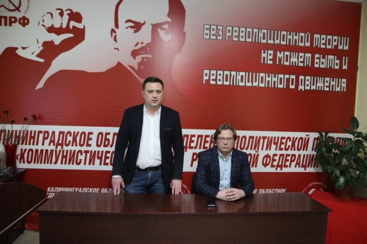 Распад СССР: причины и следствия. Лекция историка Ярослава Листова для калининградских коммунистов