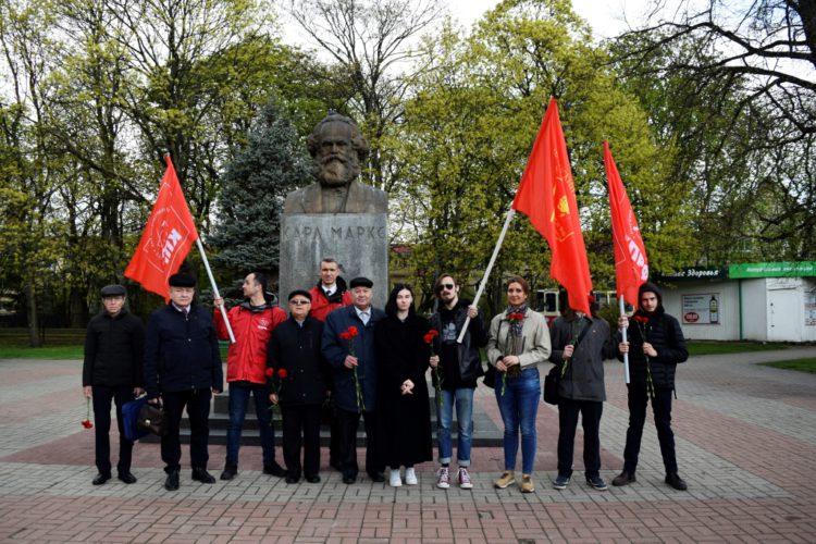 203-й день рождения Карла Маркса
