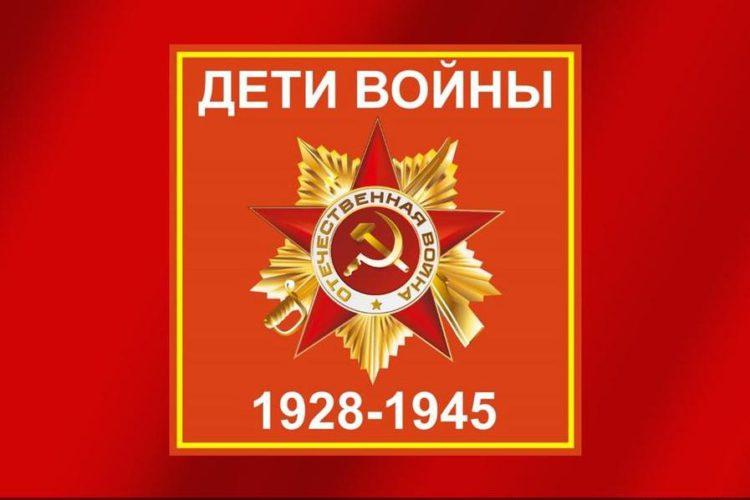Съезд детей войны обратился к российскому народу с призывом голосовать за КПРФ