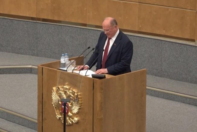 Выступление Г.А. Зюганова после отчета правительства
