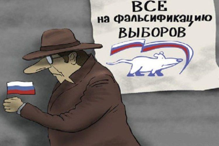 Манипуляции на выборах: сомневается ли в них кто-то, кроме Пескова?