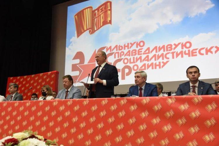 КПРФ выдвинула кандидатов в депутаты Госдумы от Калининградской области