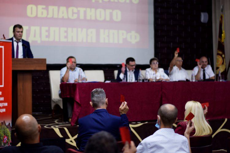 Калининградское отделение КПРФ выдвинуло кандидатов на выборы