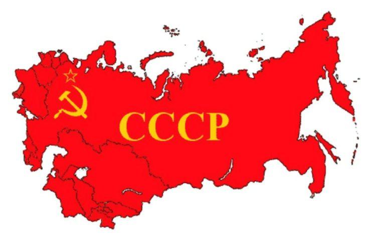Г.А. Зюганов: «Тридцать лет предательства: горькие уроки и горизонты возрождения»