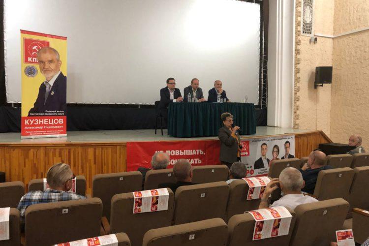Ольга Алимова: «Пока граждане спрашивают у депутатов от оппозиции. Но я уверена, что рано или поздно народ спросит и у власти!»
