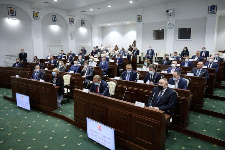 Прошло первое заседание Калининградской областной Думы